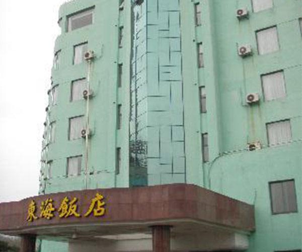 长治东海酒店