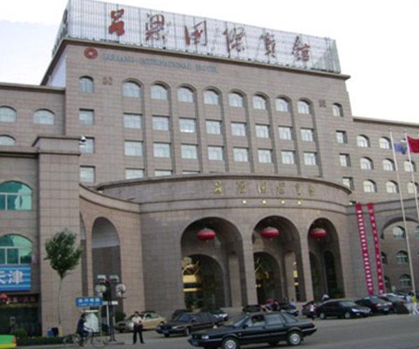吕梁大酒店