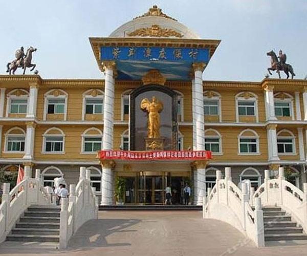 灵石紫荆潭渡假村