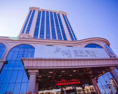 上澜国际大酒店